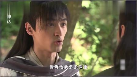 神话:易小川项羽结拜,此时的项羽还不到26岁,叫一声他大哥不亏