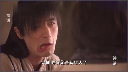 神话:易小川客栈吃酒,遇到汉高祖刘邦,没想到就是一个地痞无赖
