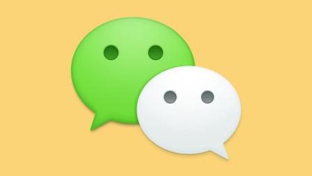 教你一招,微信朋友圈评论时可以发动态表情包,太酷了!