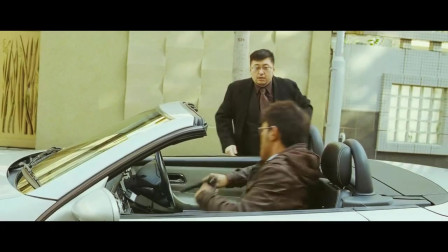 《保持通话》贪小便宜失汽车,这个亏大了
