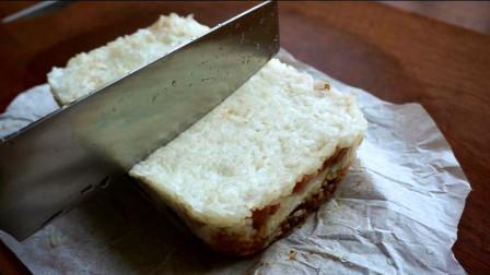 天热就馋这个糯米糕,比粽子好吃,比切糕简单,吃一口念念不忘