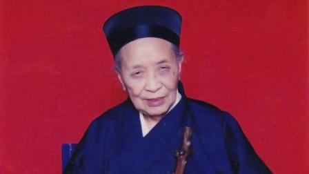 武当山女道士生于光绪年间,2003年去世,横跨3个世纪,活到118岁