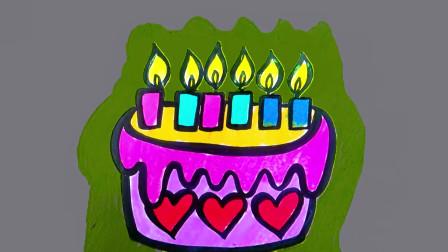 今天教大家画生日蛋糕,非常的简单哦!快拿起你的画笔一起来吧
