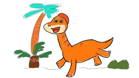 宝宝巴士动画中的一只食草恐龙卡通漫画教程