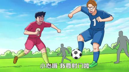 老师:踢足球能有什么出息,学生霸气回应一句话老师脸面无存!