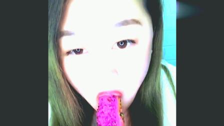 吃冰小姐姐,自制百香果海绵冰,一口下去酸酸甜甜是我向往的生活