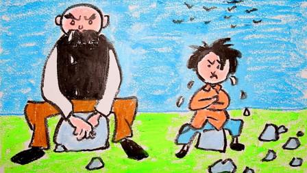 儿童彩绘棒临摹世界经典儿童漫画《父与子》,高鳍红剑作品