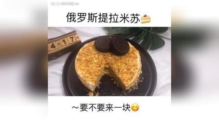 俄罗斯提拉米苏蛋糕, 超级喜欢, 入口即化