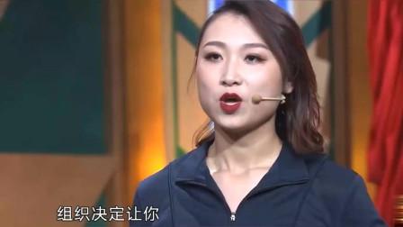 李姐笑话:周云鹏说我很好得一得就能得到