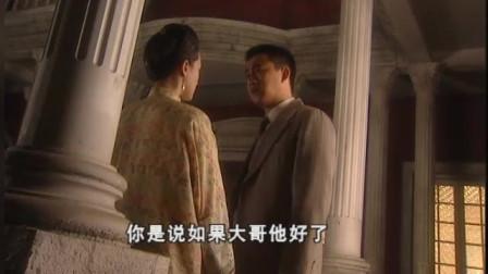 橘子红了:秀禾和耀辉偷偷在一起,被太太看的一清二楚