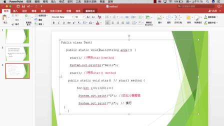 Java教程:参数的一些使用方法和技巧