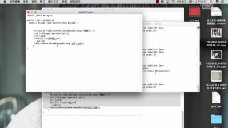 Java教程:输入的一些具体做法和效果