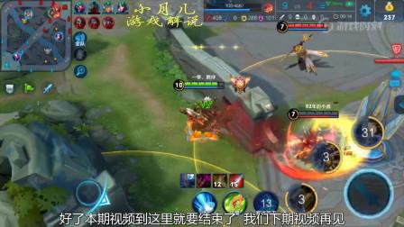皇帝霸道的刘备在打野中掌控全局的技巧