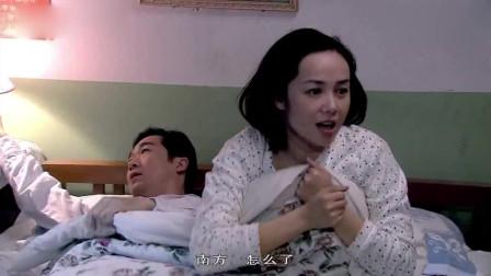 金婚:南方突然闯进来,把佟志和文丽吓一惊