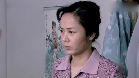 金婚:佟志变了,和文丽吵架,不光推倒大宝还把文丽头打出血