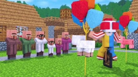 我的世界精彩动画:外星人与村民