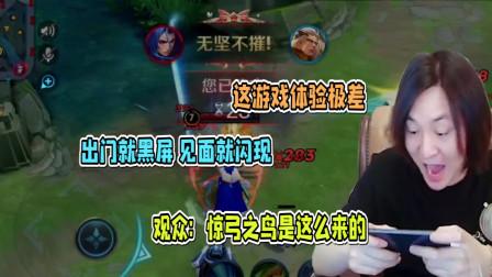 张大仙被橘子单杀3次:幼小心灵受到极大创伤!观众:惊弓之鸟