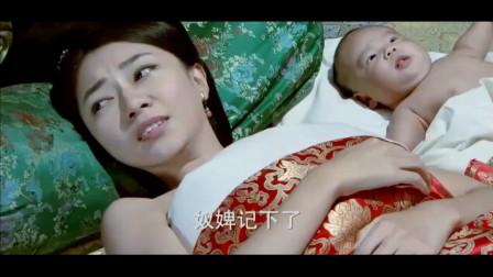太监奉命杀死皇后,却不忍皇后的幼子惨死,决定救下这个孩子