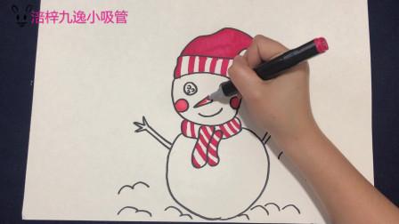少儿早教画画教学,儿童学画简笔画雪人。