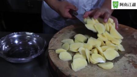 五花肉烧土豆的做法,跟着学习一下