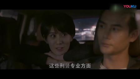 如果蜗牛有爱情:王凯承认喜欢王子文,喜欢她头脑聪明