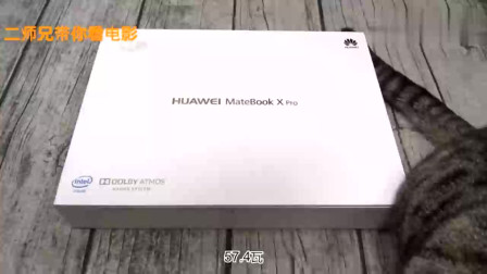 美国网红狂赞华为Matebook X Pro是最好笔记本, 可以在美国买到
