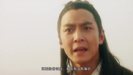 花魁杜十娘:李公子和杜十娘在一起只是为了钱!