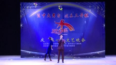 歌伴舞《谁》资中兴资公司.资中县中医院