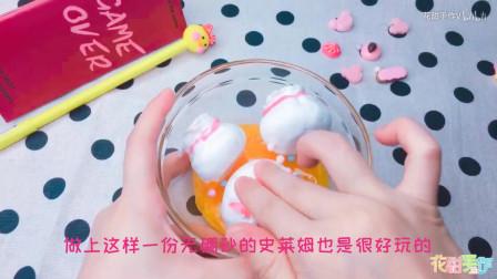 创意手作:自制蛋黄酥史莱姆,中秋节手工,无硼砂