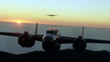 珍珠港:美国飞机轰炸日本,前面就是日本了,冲呀,让他们吃炮弹