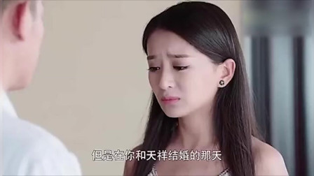 《欲爱》:总裁和哥哥都爱上女孩,女孩不知该怎么选择!