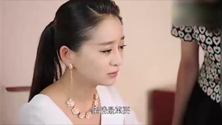 《欲爱》:总裁对女子动手动脚,女子要利用他?