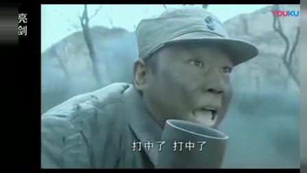 亮剑 团长率部攻击五百米, 为炮兵赢得时间, 一炮干掉坂田指挥所