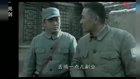 亮剑 李云龙不和政委商量, 擅自调动部队作战, 气的政委直瞪眼