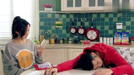 爱情公寓:展博偷偷的往一菲杯子里放安眠药,最后展博倒了,中间发生的一切太搞笑了