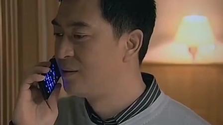 小贝给海藻打电话,竟听见男人的声音,小贝终于知道真相了!
