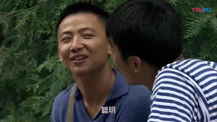 正阳门下: 食品厂的人拿面包偷不叫偷,那叫顺,春明是长见识了