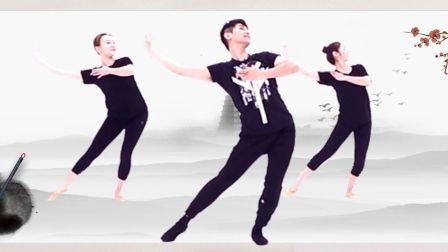 青年舞蹈家邓斌原创作品《天地有灵》小课堂