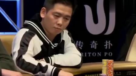 """德州扑克:中国老板为什么这么厉害?他表示要""""一直锤"""""""
