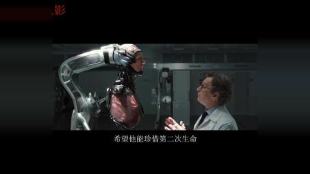 机器战警:肉身不在,穿上机器战袍继续维护正义