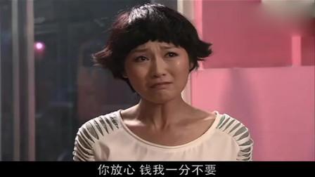 天真遇到现实:因为郑小米导致杨天真流产,郑小米说不清,要离婚?
