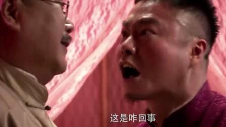 小宝和老财:曹团长大婚,掀开红盖头发现人不对,大骂老丈人!