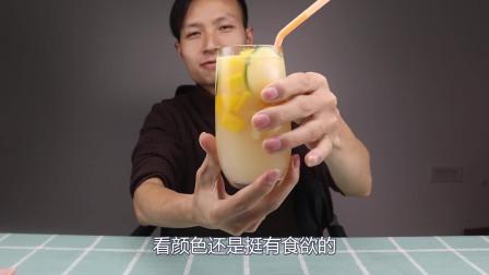 1个芒果,1个柠檬,1个金桔,1分钟学会做网红饮料,真好喝
