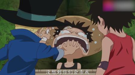 海贼王:路飞做错了什么,艾斯和萨博要宰掉他!