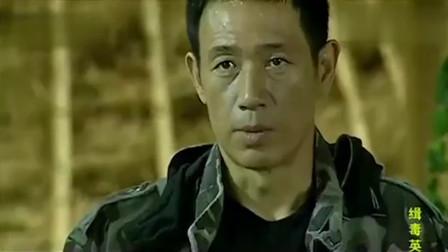 缉毒英雄:为得到毒贩的信任,比毒贩还狠,连老大红人也敢打