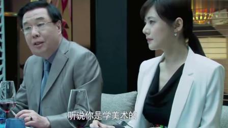 恋上黑天使:穷小子和富贵人家吃饭,穷小子尴尬得上厕所解围!