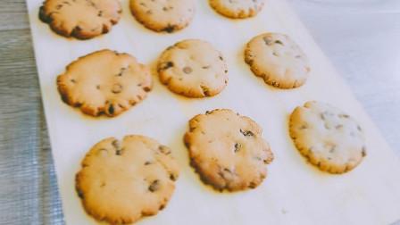 高颜值曲奇饼干,瞬间秒杀趣多多,好吃到停不下来了,做法太简单