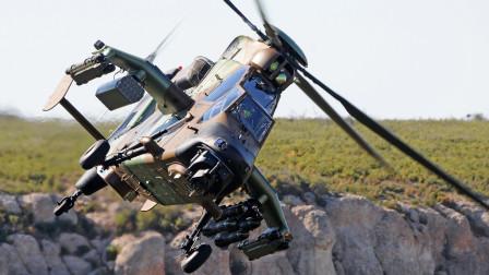 专门为了对付苏联钢铁洪流研制,不输阿帕奇的欧洲虎式武装直升机
