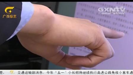 防城港侦破特大跨国贩毒案 缴毒1400克