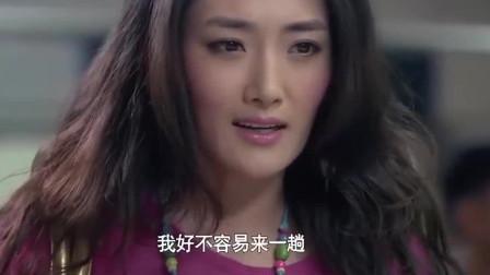 李姓美女过海关,工作人员:欢迎中国同胞,美女怒了:我泰国人!